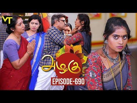 Azhagu - Tamil Serial | அழகு | Episode 690 | Sun TV Serials | 28 Feb 2020 | Revathy | Vision Time
