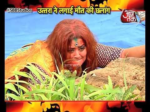 Download Jiji Maa: WHAT! Uttara Devi DEAD?