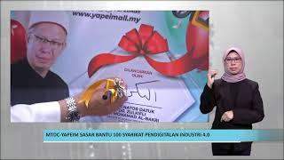 Memorandum of Understanding between MTDC and YaPEIM