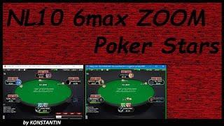 nl10 zoom 6 max poker stars 11.10.2018 challenge 10K hands part 24