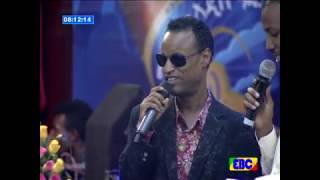 Yerdaw Tienaw's comedy for Ethiopian new year (2010)