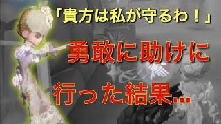 意地でもトンネル回避【IdentityV】【第5人格】