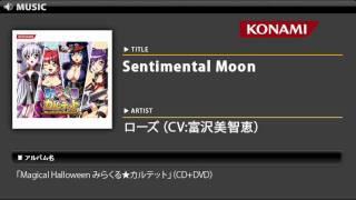 Sentimental Moon/ローズ~「Magical Halloween みらくる★カルテット」