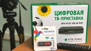 NTV Plus 1HD VA PVR, подключение