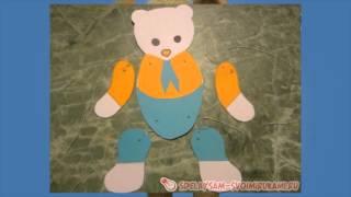 как сделать медведя из картона с подвижными лапами