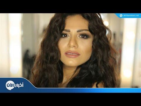 وفاة الفنانة غنوة سليمان شقيقة انغام  - 21:55-2018 / 10 / 12