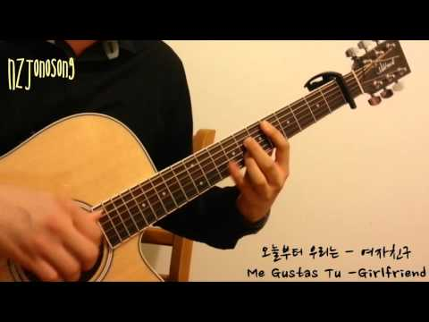 me-gustas-tu-[girlfriend]-fingerstyle-guitar-solo-cover