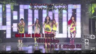 [PV]4Minute Hot Issue[LIVE](カナ 歌詞つき 掛け声)