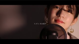 Director of Photography Miyu Editor Miyu Arrangement Miyu Performer...