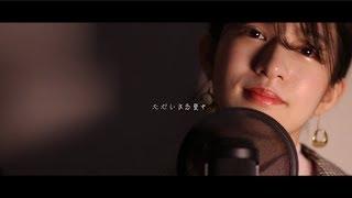 ただいま恋愛中/AKB48 自主制作動画です! 楽曲アレンジ・動画編集・構...