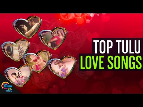 Top Tulu Love Songs | Muzik247 Tulu