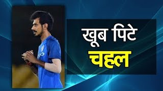 4-0-64-0, Worst Figure For Indian Bowler In T20 | Sports Tak