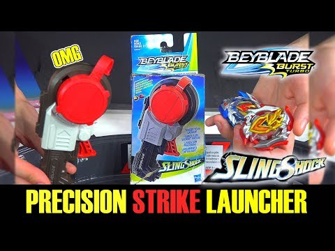 PRECISION STRIKE LAUNCHER