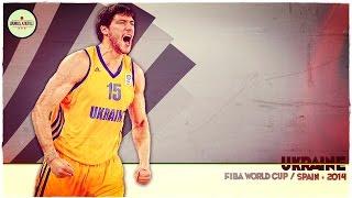 Бамос, хлопці! Дебют сборной Украины на Чемпионате Мира по баскетболу 2014