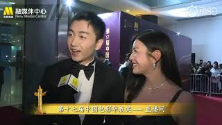 Team Thỏ Hồng Fanpage: Hiểu ღ Hy forever 陈晓 ღ 陳妍希 (https://www...