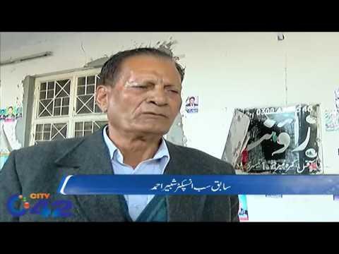 Islam pura police declared dead person as alive
