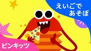 Food | ワードソング | えいごであそぼ | ピンキッツ英語童謡