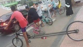 Piekielnie dłuuugi rower