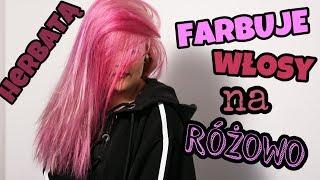 FARBUJĘ WŁOSY HERBATĄ NA RÓŻOWO | Farbowanie hibiskusem | Hibiscus hair dye | różowe włosy