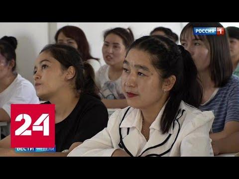 Что на самом деле происходит с уйгурами в Китае - Россия 24