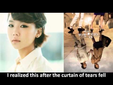 Kim Bo Kyung - Dramatic [Eng. Sub]