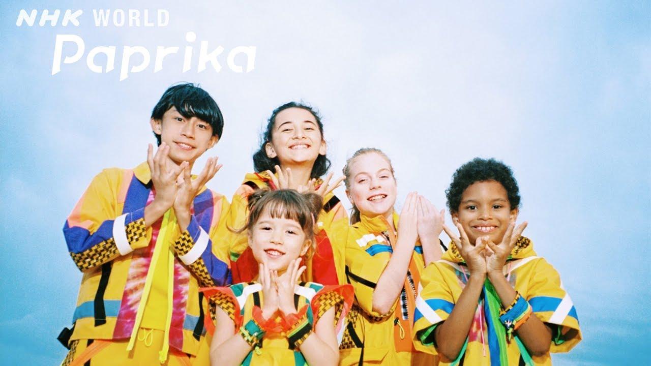 "Photo of ""Paprika (パプリカ)"" – English Ver. with Foorin team E [NHK WORLD-JAPAN] – video"