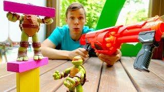 Черепашки Ниндзя - Кто самый меткий? - Игры для детей с Нерф.