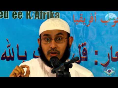 The Importance Of Salah - اهمية الصلاة By Ahmed Al-Yamani
