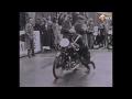История легендарных гонок Isle of Man TT.
