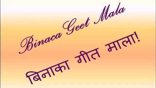 Binaca GeetMala (Dhamaaka Geet Mala) - A Special for Friends of Delaware