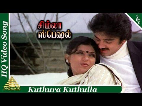 Kuthura Kuthulla Video Song |Simla Special Tamil Movie Songs |Kamal Haasan|Sripriya|Pyramid Music