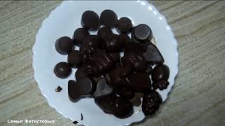Моя слабость. Как приготовить настоящий шоколад // Семья Фетистовых