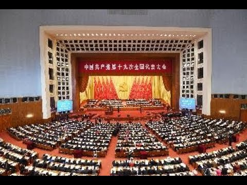 Foreign reporters: What impresses me most about 19th CPC National Congress?