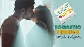 Mister & Miss Latest Telugu Official Trailer   Ashok Reddy   Gnaneswari Kandregula   TeluguVarthalu