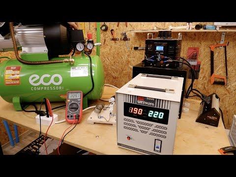 Стабилизатор для компрессора. Изучаем пусковой ток