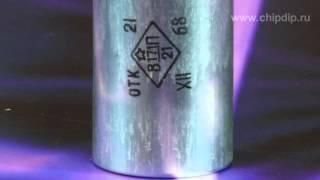 видео Устройство и технические особенности полупроводниковых прожекторов