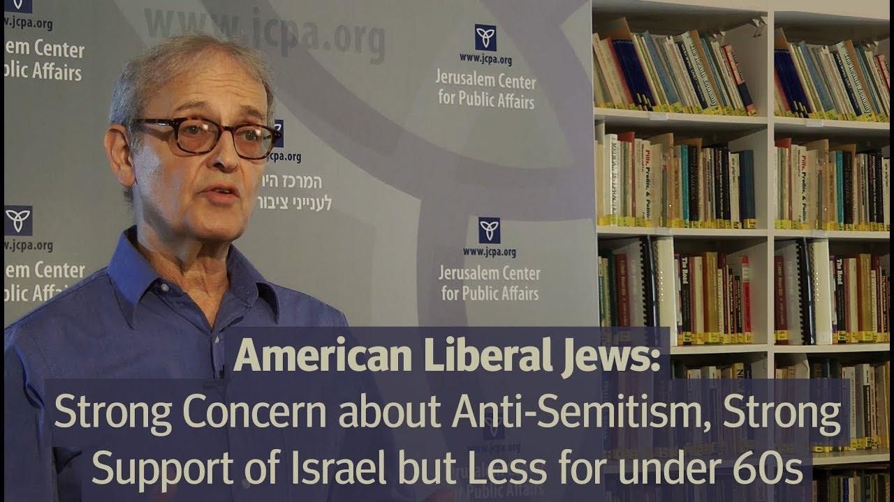 Jerusalem Center For Public Affairs