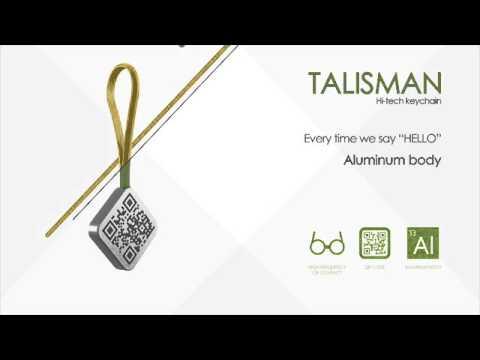 Talisman – stylish aluminium keychain with QR-code by Aiia Promo Gifts