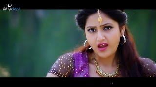 Samjhanalai Jaali Rumal - Sareeta Prajapati | New Nepali Pop Song 2014