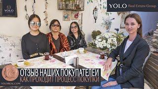 Казахи в Турции Впервые на отдыхе в апартаментах Плюсы и минусы жизни в Алании