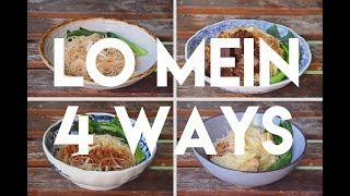 Lo Mein, Original Cantonese Style, 4 ways (捞面/牛腩捞面)