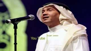 ( HD ) محمد عبده - على البال