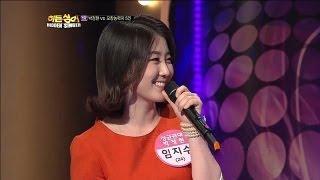 [JTBC] 히든싱어 1회 명장면 - 박슬기와 성균관대 박정현으로 불리는 임지수