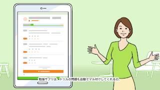 勉強サプリ 成績アップの、新常識。 https://benkyosapuri.jp/?vos=oa_y...