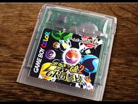 The Pokémon Game That Never Left Japan - Region Locked Feat. Dazz