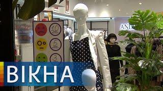 Открытие торгово-развлекательных центров: готовы ли они к шопингу с дистанцией | Вікна-Новини