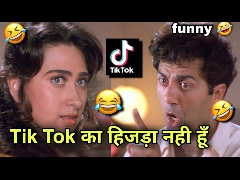 Sunny deol and krishma kapoor best funny dubbing on Tik Tok funny dubbing on Jeet movie in hindi