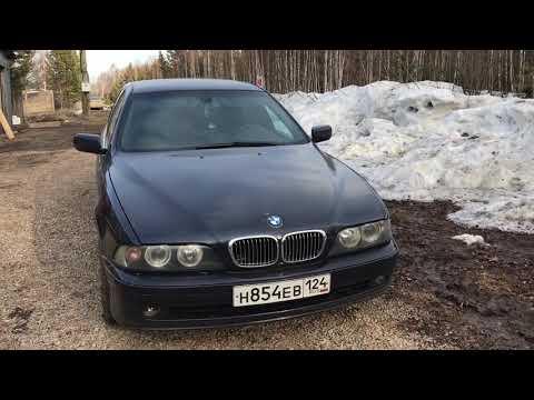 Купить BMW E39 в 2019 году. Состояние.