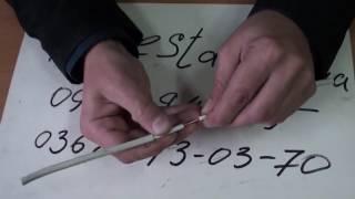 видео Как соединить или нарастить телевизионный кабель своими руками