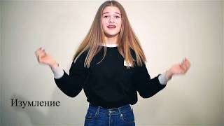 видео Актерское мастерство